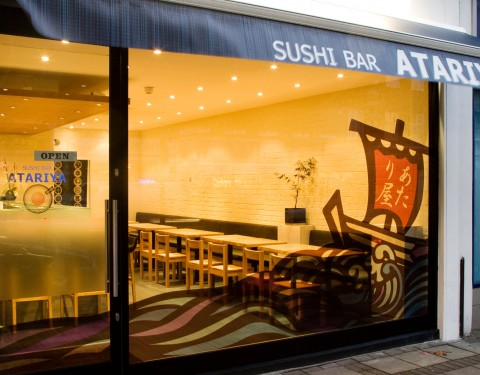 Atariya Sushi Bar Hendon