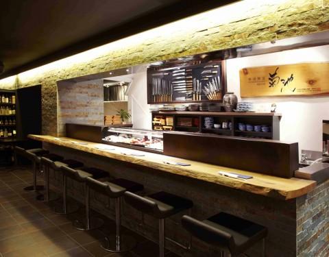Kikuchi Restaurant